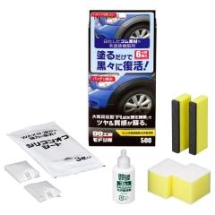 Soft99 Rubber And Plastic Restoration