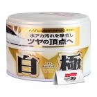 Soft99 Extreme Gloss The Kiwami Wax Light